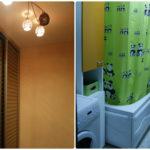 Квартира с отдельной спальней в Баре Ванная комната